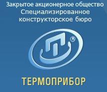 ТЕРМПРИБОР